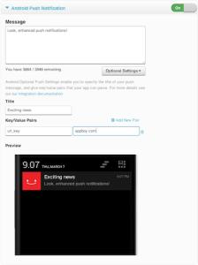 AndroidPushEnhanceEmail